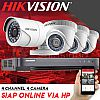 Paket CCTV HIKVISION 4 Channel 4 Camera FHD 1080p 2mp