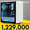 Corsair Carbide Series SPEC-06 Tempered Glass Gaming Case - White
